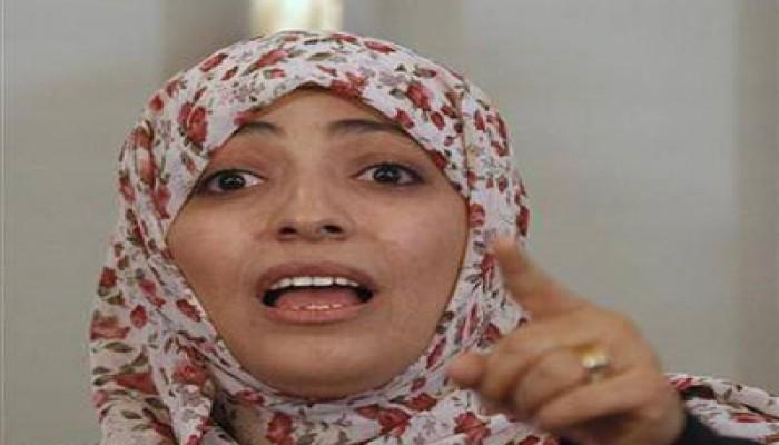 توكل كرمان: مخلوع اليمن يدمر الوطن