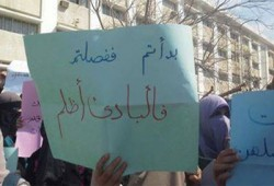 بالصور .. حرائر الأزهر يتظاهرن ضد الفصل التعسفي للطلاب