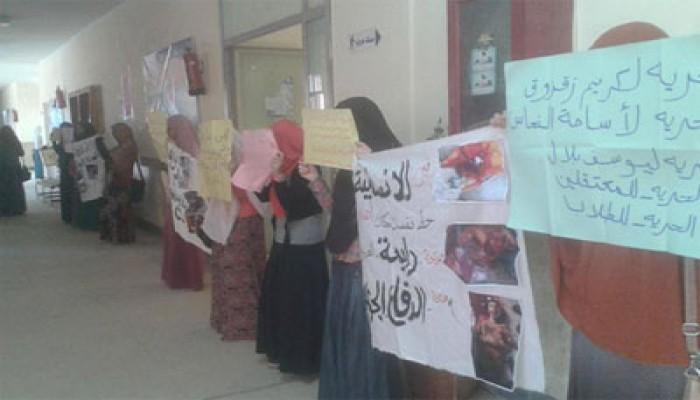 بالصور..سلسلة بشرية بجامعة المنوفية تندد باعتقال الطلاب