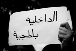 تعذيب وحشي لأستاذ بجامعة المنصورة في سلخانة شرطة جمصة