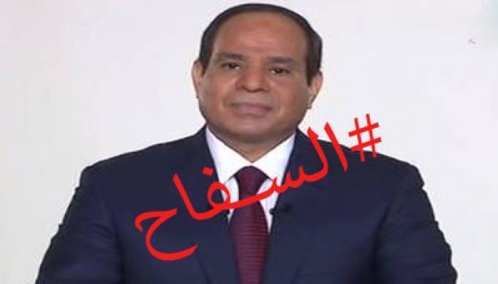 الصحافة العالمية تكشف أكذوبة السفاح بإنشاء عاصمة جديدة لمصر