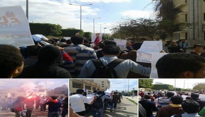 """صور.. مسيرة لطلاب جامعة المنصورة تهتف """"عسكر فشلة"""""""
