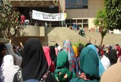 بالصور.. مسيرة لطلاب جامعة القاهرة