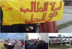 مسيرة لطالبات أزهر دمنهور تهتف بإسقاط حكم العسكر