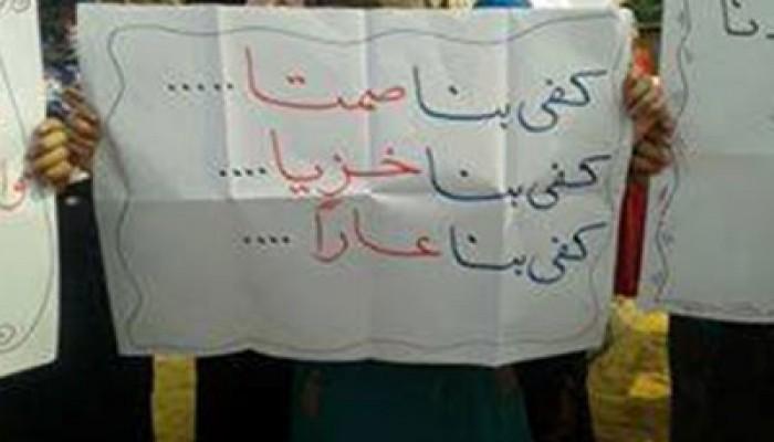 """صلاة الغائب على الشهيد """"محمود رمضان"""" بجامعة الأزهر"""