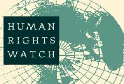 """""""رايتس وتش"""": قانون الكيانات الإرهابية يزيد من الاعتقالات التعسفية"""