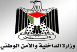 داخلية غزة: الحدود مع مصر آمنة ومستقرة