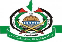 """""""حماس"""" ترفض الزج باسمها في خلافات """"فتح"""" الداخلية"""