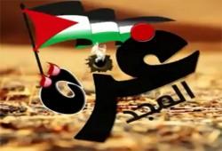 وقفة في غزة احتجاجًا على مقتل ثلاثة فلسطينيين في أمريكا