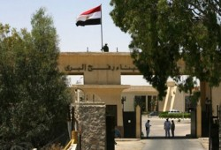 وقفة طلابية بغزة للمطالبة بإعادة فتح معبر رفح
