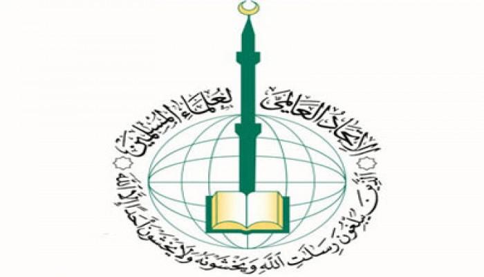 """""""اتحاد علماء المسلمين"""" يدعو للتظاهر السلمي ضدالإساءة إلى النبي الكريم"""