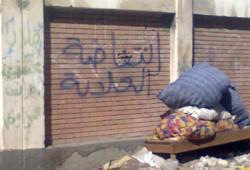 اسبراي لحركة مفيش ببورسعيد يدعو لانتفاضة 25 يناير