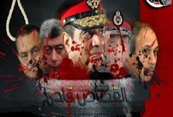 مظاهرة بالسويس ردًّا على قتل ضابط مواطنين بمسدسه الميري