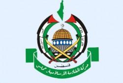 """حماس تدعو إلى مؤتمر وطني لـ """"وقف العبث بالحقوق الفلسطينية"""""""
