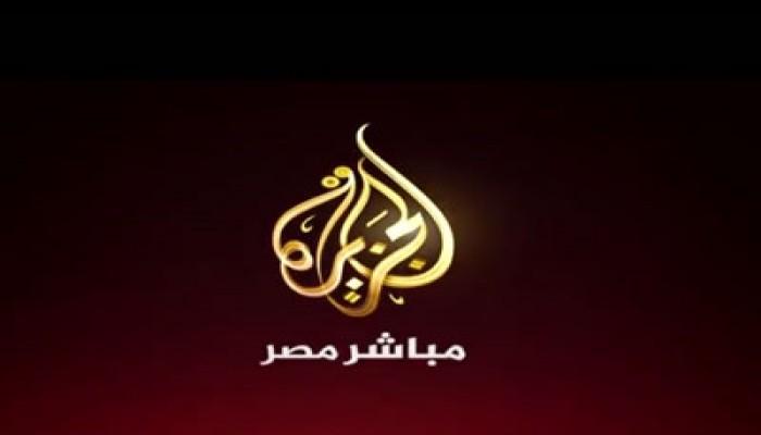 الحياد المفقود في الإعلام العربي