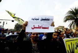 الانقلاب يحيل 13 من أحرار الإسكندرية للجنايات بينهم سيدتين