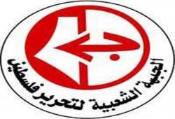 """""""الشعبية لتحرير فلسطين"""": المقاومة الرادع الحقيقي لإرهاب الاحتلال"""