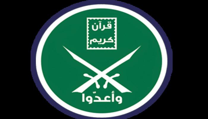 رسالة الإخوان المسلمين.. منظومة القيم بين الحقيقة والادعاء