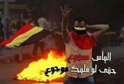 محمود الأزهري: الطلاب تعهدوا بإسقاط الانقلاب