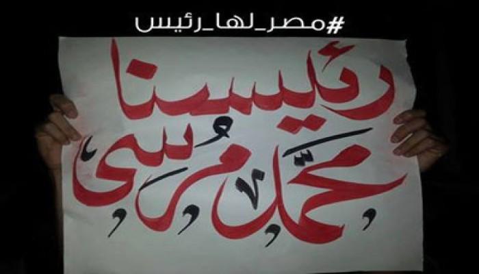 تأجيل مهزلة محاكمة الرئيس ورموز مصر لـ5 نوفمبر