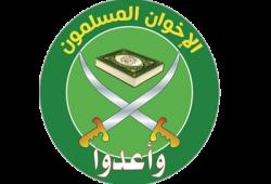 الإخوان المسلمون يحتسبون د.منصور عبد الظاهر من الرعيل الأول
