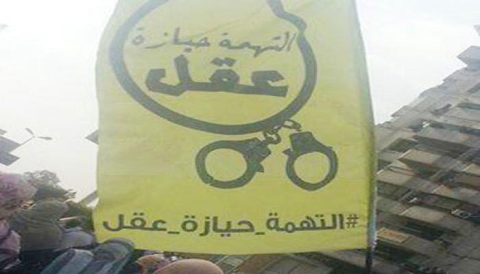 مسيرة بجامعة قناة السويس.. وميليشيات الانقلاب تحتجز طالبين