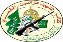 القسام للفسطينيين في العيد: صمودكم قلعة شامخة في وجه الظالمين