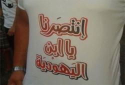 """""""اللجان الشعبية في ذكرى انطلاقها"""": المقاومة طريقنا  لدحر الاحتلال"""