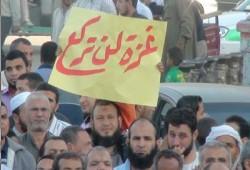 الجماعة الإسلامية بلبنان تشيد بصمود الشعب الفلسطيني ومقاومته