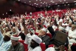 نص البيان الختامي للجمعية العمومية لاتحاد علماء المسلمين