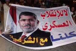 قضاء الانقلاب يؤجل مهزلة محاكمة الرئيس لـ15 سبتمبر