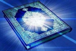 أَبشِرُو فَإنَّ اللَّهَ لَا يَهْدِي كَيْدَ الْخَائِنِينَ (1/2)