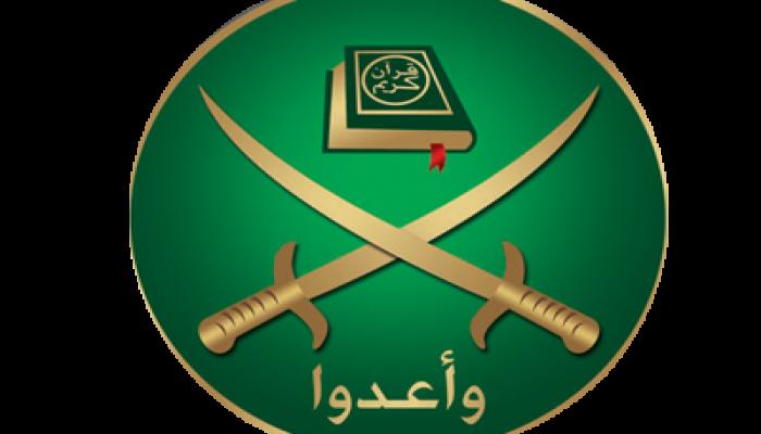 رسالة الإخوان المسلمين..معركة إعادة الوعي