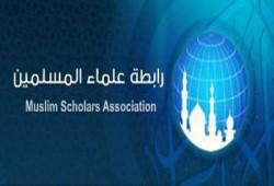 بيان رابطة علماء المسلمين بشأن العدوان الصهيوني على غزة