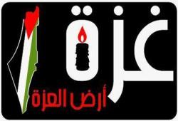 ارتفاع حصيلة شهداء العدوان على غزة إلى 718 شهيدًا