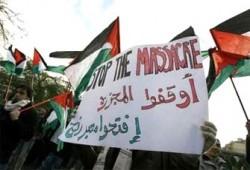 مسؤول إغاثي يناشد مصر السماح بدخول وفد طبي إلى قطاع غزة