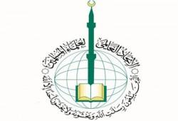 """""""علماء المسلمين"""" يطالب بأن تكون الجمعة القادمة نصرة لغزة"""