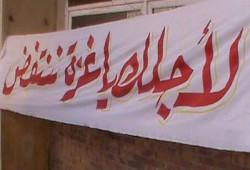 """مسيرة حاشدة بجنوب إفريقيا تهتف: """"لبيك يا غزة"""""""