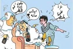 """نشطاء يسخرون من """"غيبوبة"""" الحكام العرب تجاه غزة"""