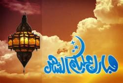 رمضان شهر الدعاء المستجاب