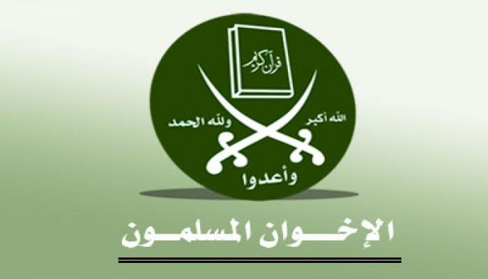 رسالة الإخوان المسلمين.. يا أقصانا لن ننساك