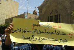 بورسعيد تطالب بدحر الانقلاب واسترداد الشرعية في مسيرة حاشدة