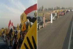 سلسلة بشرية على الطريق الدولي بمركز الرياض دعمًا للشرعية