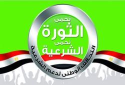 البيان الـ(5) للتحالف حول الموجة الثورية الثالثة لعام 2014