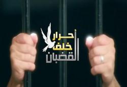 أحكام جائرة لقضاء الانقلاب ضد مؤيدي الشرعية بالإسكندرية