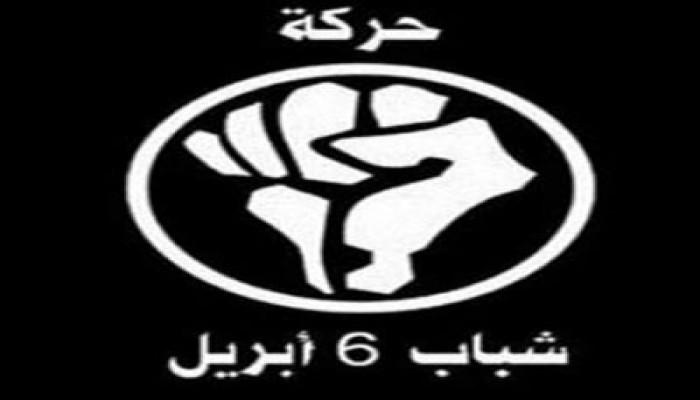 """٦ أبربل تقاطع مهزلة """"اغتصاب الرئاسة"""" وتؤكد 3 يوليو انقلاب"""