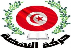 """""""النهضة التونسية"""" تدين اختطاف """"بوكو حرام"""" للفتيات بنيجيريا"""