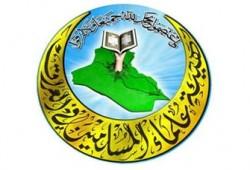 علماء المسلمين بالعراق تجدد استنكارها لجرائم حكومة المالكي ضد الأبرياء