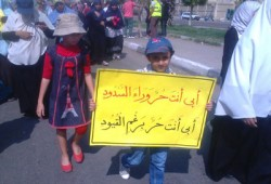 فن التعامل مع أولاد الشهداء والمعتقلين