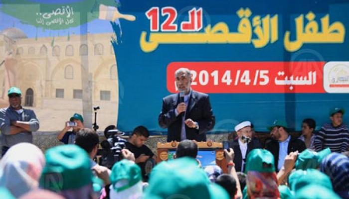 """حشود من الأطفال تحيي مهرجان """"طفل الأقصى"""" في القدس"""